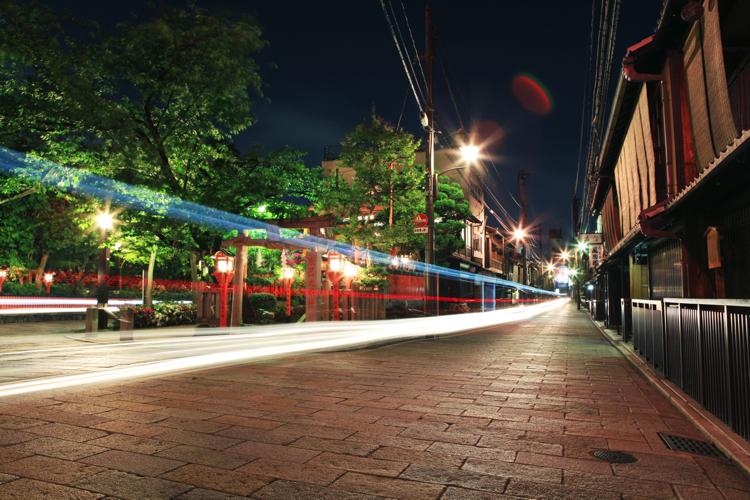 CITY LOVE KYOTO