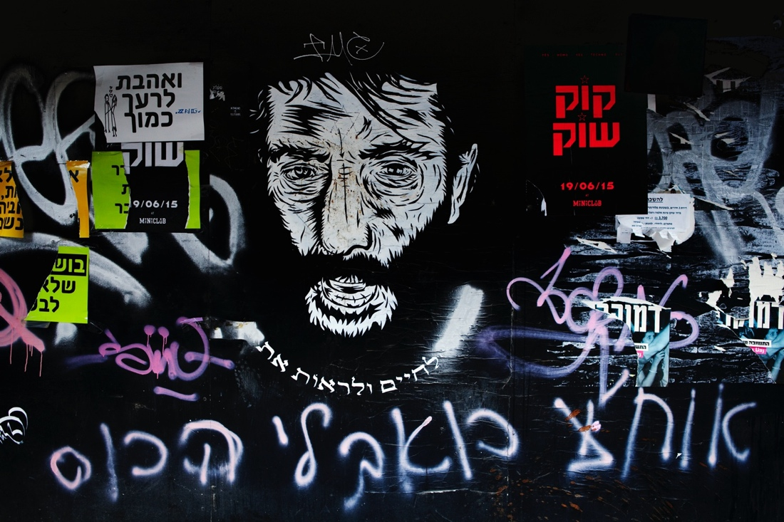 South Tel Aviv